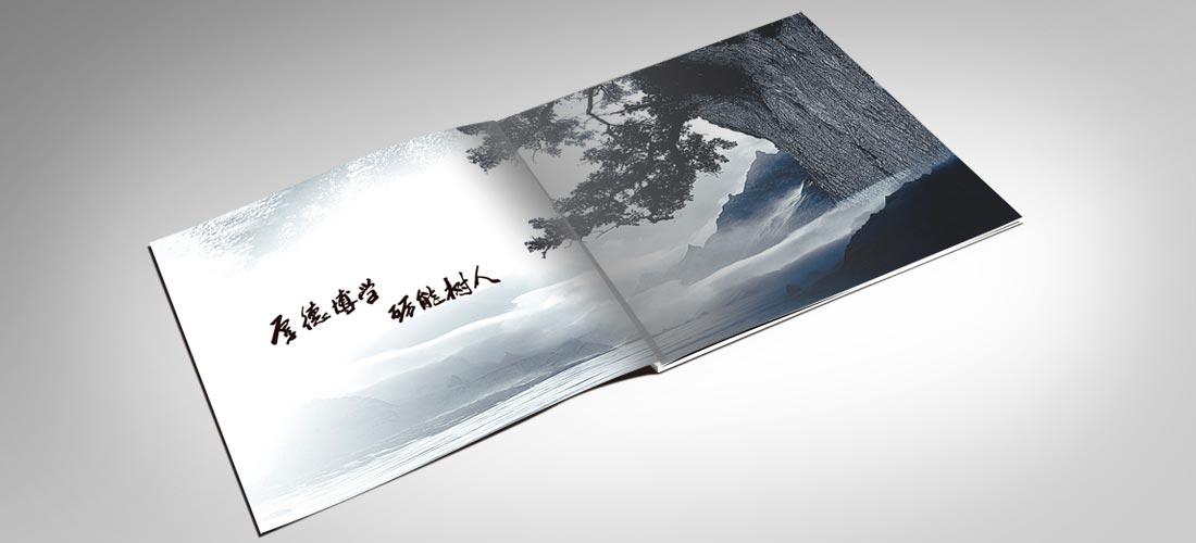 三联学院画册设计