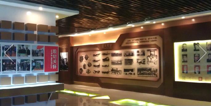 德阳文化展馆