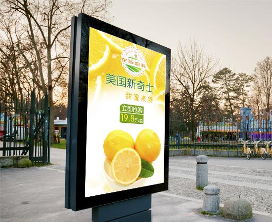 东华农科广告物料设计