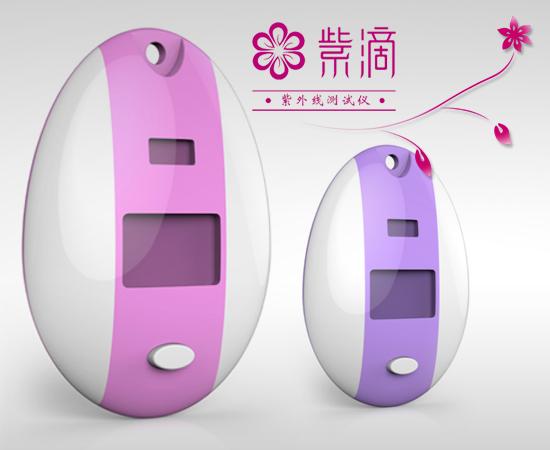 紫滴工业设计