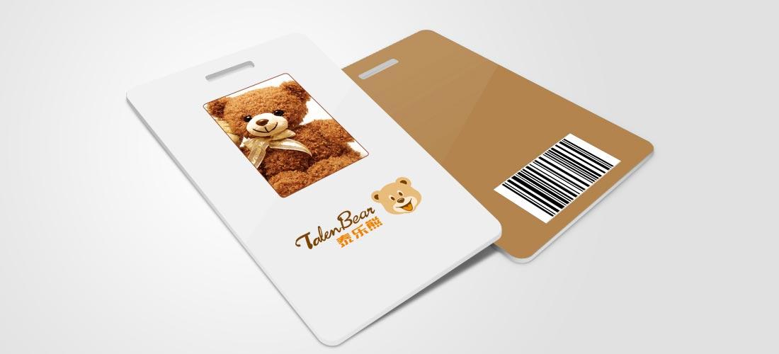 泰乐熊品牌VI设计