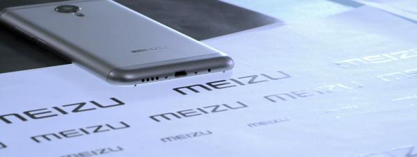 meizu-new-logo-11