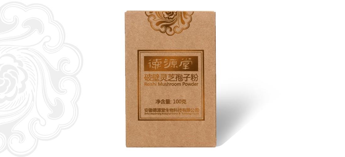 dezhongjinrong (9)