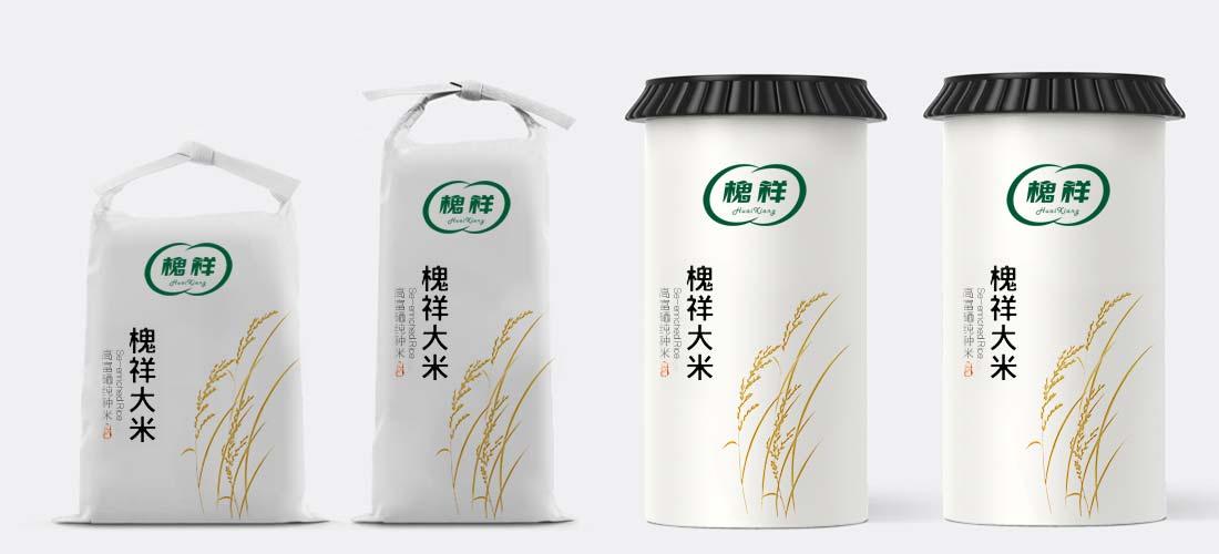 槐祥米业包装设计