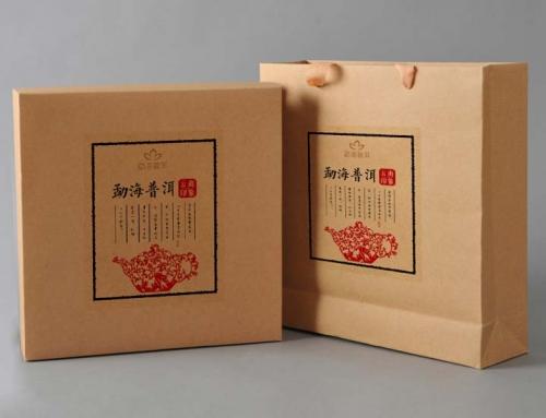 勐海普洱系列茶叶包装设计