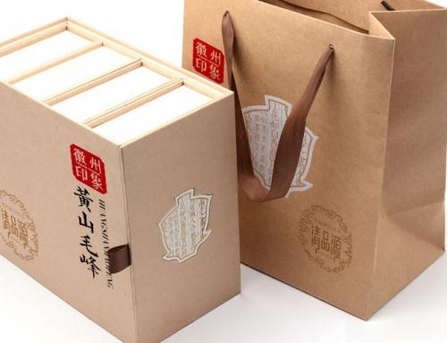 清品源尚品系列茶叶包装设计