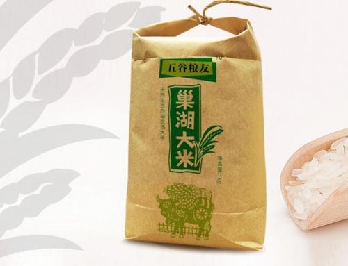 五谷粮友大米包装设计