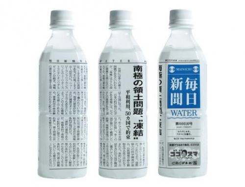 如何用矿泉水瓶设计来拯救即将完蛋的纸媒?