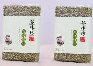 guweifang-11