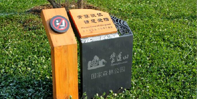 紫蓬山国家森林