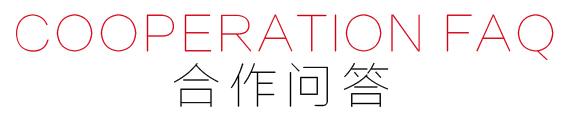 东凯企业网站(合作流程