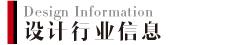 title-domain