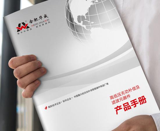 1hefeihuawei01