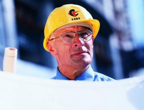 东凯公司标志设计案例:安徽天成建设有限公司标志VI设计